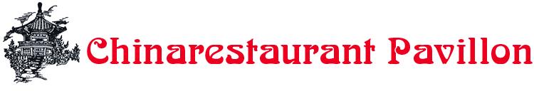 Chinarestaurant Pavillon Halle Logo